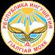 Герб Ингушетия